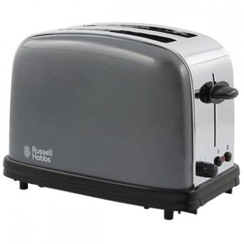 Prajitor de paine Russell Hobbs Storm Grey 4008496761883