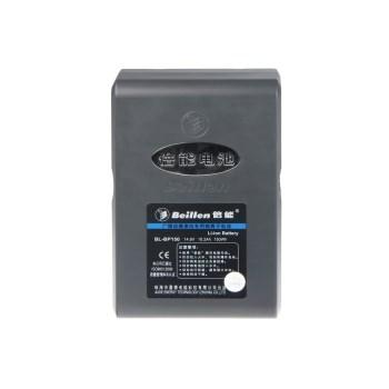 Beillen BL-BP150 - baterie V-Lock/V-mount (10200mAh, 150W/h)