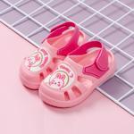 Papuci flexibili pentru copii, cu talpa joasa