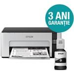 Imprimanta Epson M1100, Inkjet, Monocrom, Format A4