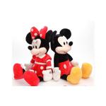 Set 2 plusuri Mickey si Minnie, 30cm, cu melodii originale (24 voturi ) 5 stele (24 voturi) 100% Complet