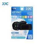 "JJC - Folie protectie LCD pentru Camere Video Panasonic, 2.7"", 2 buc."