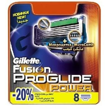 Rezerva aparat de ras Gillette Fusion Proglide Power 8 buc 84853881
