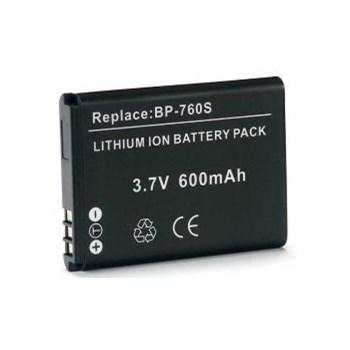 Acumulator Power3000 tip BP-760S pentru Kyocera Yashica 600mAh 100870
