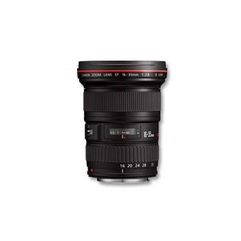 Canon EF 16-35 mm f/2.8L II USM Lens - Black Bulk packaging (White box, New)