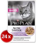 Pachet Pro Plan Delicate Nutrisavour Sos cu curcan 24 x 85 g