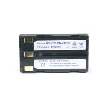 Acumulator Power3000 tip BN-V207 pentru JVC 1100mAh 100508