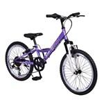 Bicicleta pentru copii Byox Princess Purple 6viteze 20 inch
