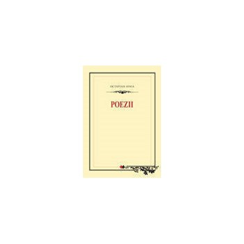 Poezii (eBook)