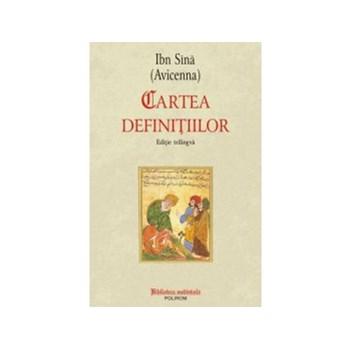 Cartea definitiilor (ebook)