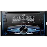 Radio MP3 Player Auto JVC KW-R520 Subwoofer control USB AUX kw-r520