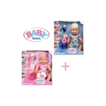 Papusi Baby Born Kit - Baby Interactiv cu accesorii - Fata si Baiat