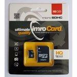 Card memorie Card Set memory IMRO 4/16G ADP (16GB; Class 4; + adapter)