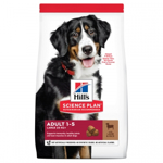Hill's SP Canine Adult Large Breed Lamb & Rice, 14 Kg