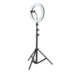 Lampa circulara Ring Light, 96 x LED SMD, 3 trepte lumina, alimentare USB, telecomanda pe fir, trepied inclus