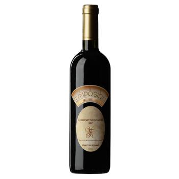Vin rosu sec Symposion, Cabernet sauvignon, 0.75L