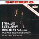 Rachmaninov: Piano Concerto No.2 - Vinyl