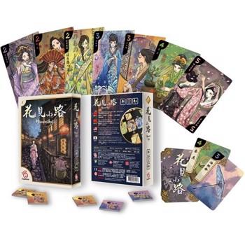 Hanamikoji (ediție în limba română)
