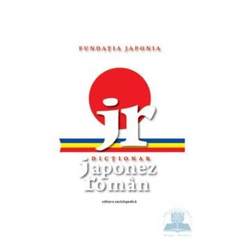 Dictionar japonez-roman 973-45-0000-3