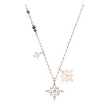 SYMBOLIC STAR PENDANT 5494352
